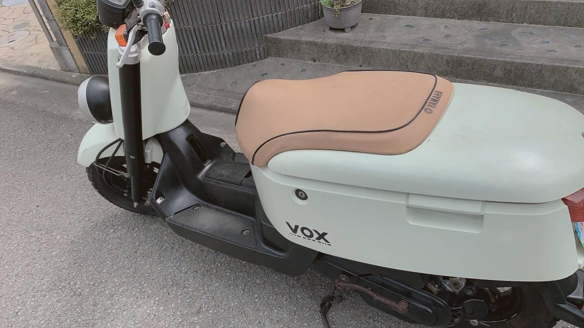 「★値下げ ヤマハ VOX 機関良好★」の画像3
