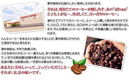 ☆◆▽澤井珈琲 コーヒー 専門店 ドリップバッグ コーヒー セット 8g x 100袋 (人気3種x30袋 / アニバーサリーブ_画像8