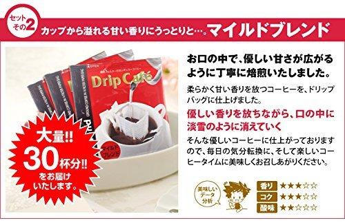 ☆◆▽澤井珈琲 コーヒー 専門店 ドリップバッグ コーヒー セット 8g x 100袋 (人気3種x30袋 / アニバーサリーブ_画像3