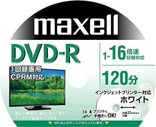 ●■○1) 本体のみ WEB限定モデル maxell 録画用 (1回録画用) CPRM対応 DVD-R 120分 16倍速対応 _画像3