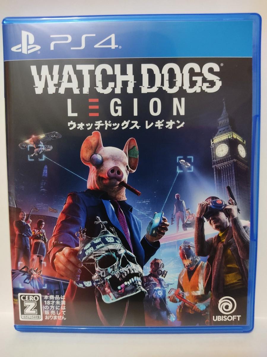 【PS4】ウォッチドッグス レギオン ※プロダクトコード未使用