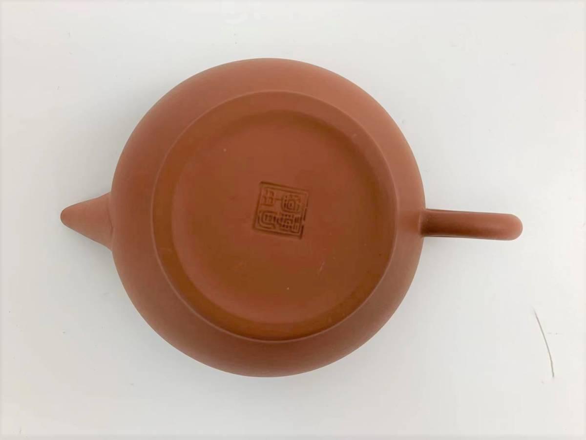 Z11中国宜興 朱泥 急須 紫砂壺 茶器 湯沸 中国美術 中国古玩 唐物煎茶道具 H:7cm Φ:5.5cm_画像7