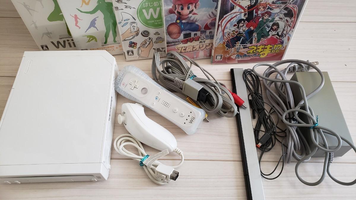 任天堂Wii 本体&ソフト