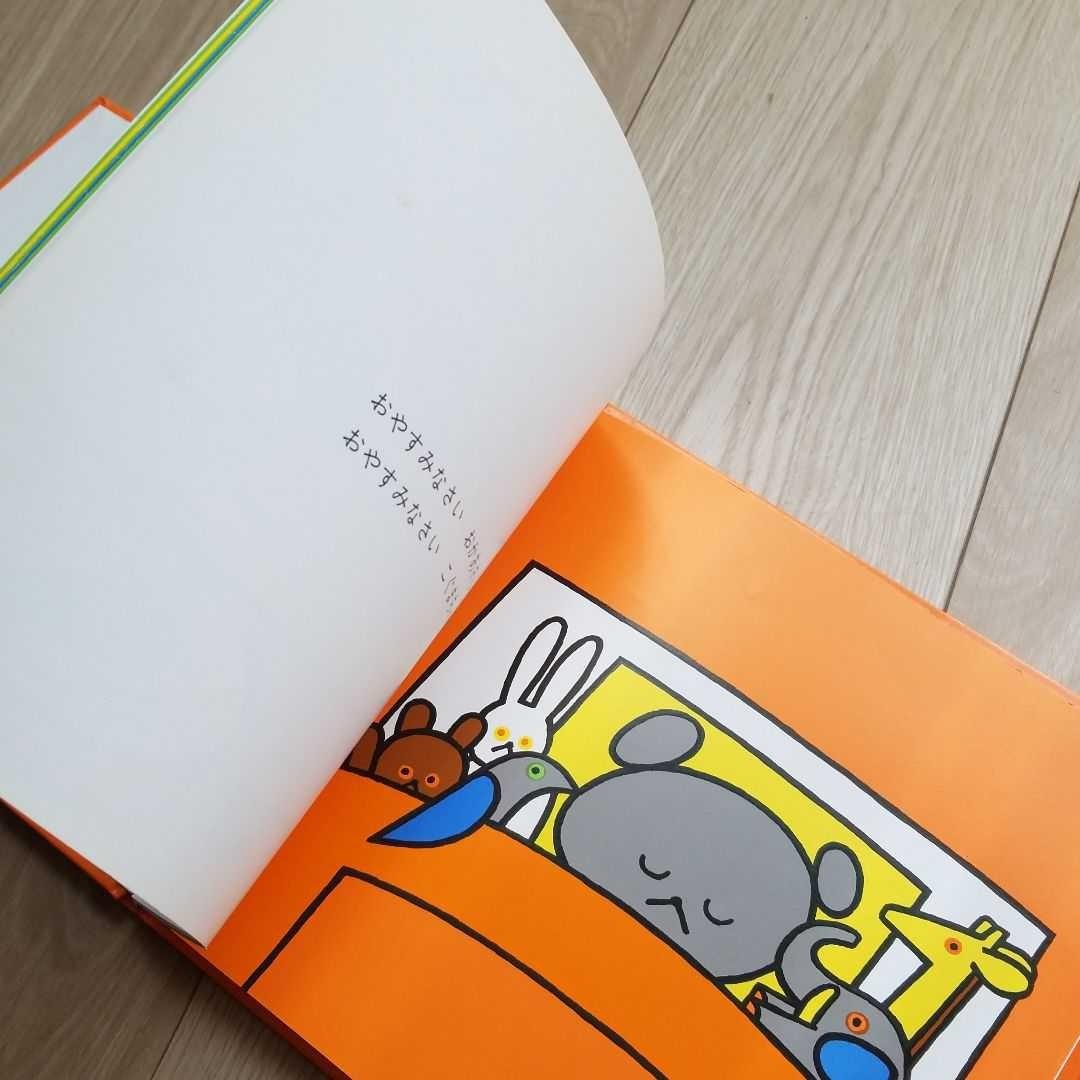 しろくまちゃんのほっとけーき こぐまちゃんおはよう 2冊セット こぐまちゃんシリーズ わかやまけん こぐま社