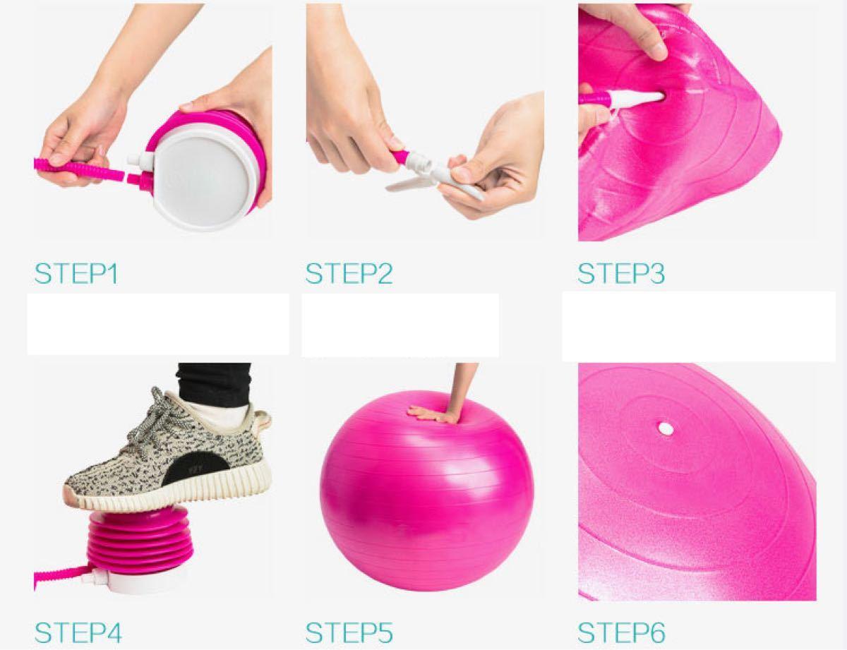 バランスボール ピンク 55センチ 空気入れなし