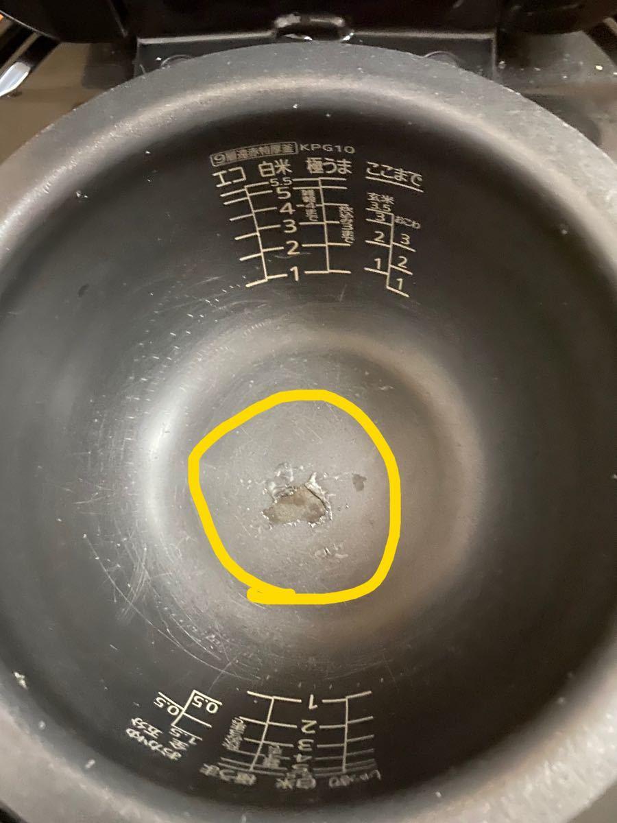 格安 圧力IH炊飯ジャー TIGER タイガー 炊飯器5.5合