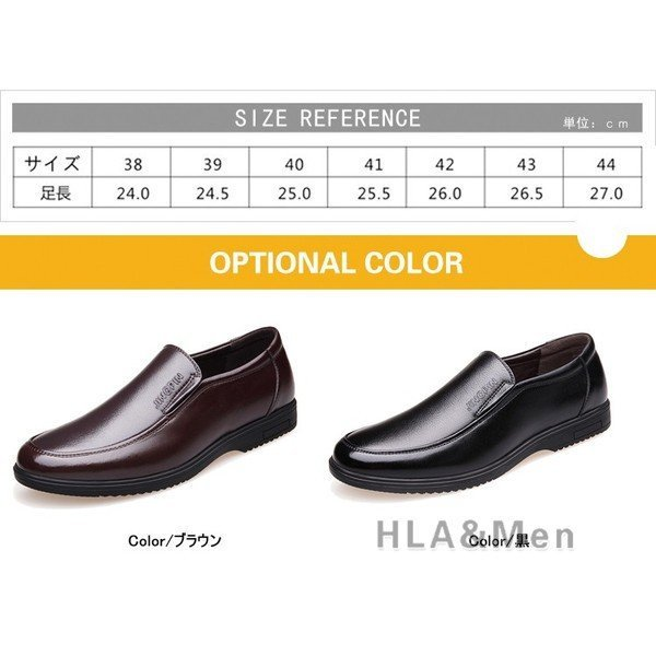 ビジネスシューズ 革靴 紳士靴 歩きやすい シューズ 2018 ビジネスシューズ 革靴 サドルシューズ メンズ 紳士靴 歩きやすい シューズ 痛