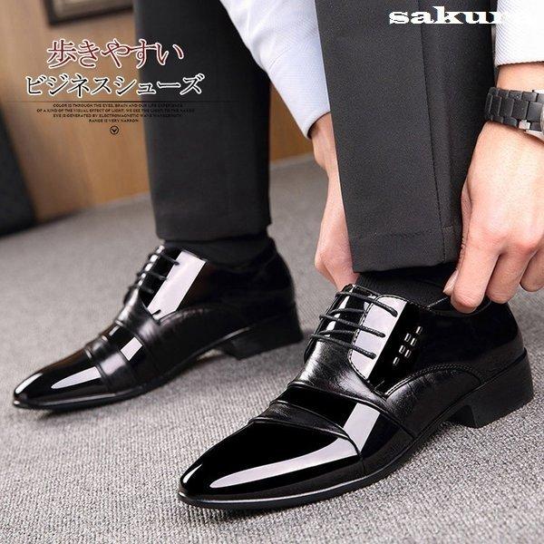 ビジネスシューズメンズストレートチップ歩きやすい ビジネスシューズメンズストレートチップ歩きやすい通気性軽量紳士靴PU革靴防水通勤