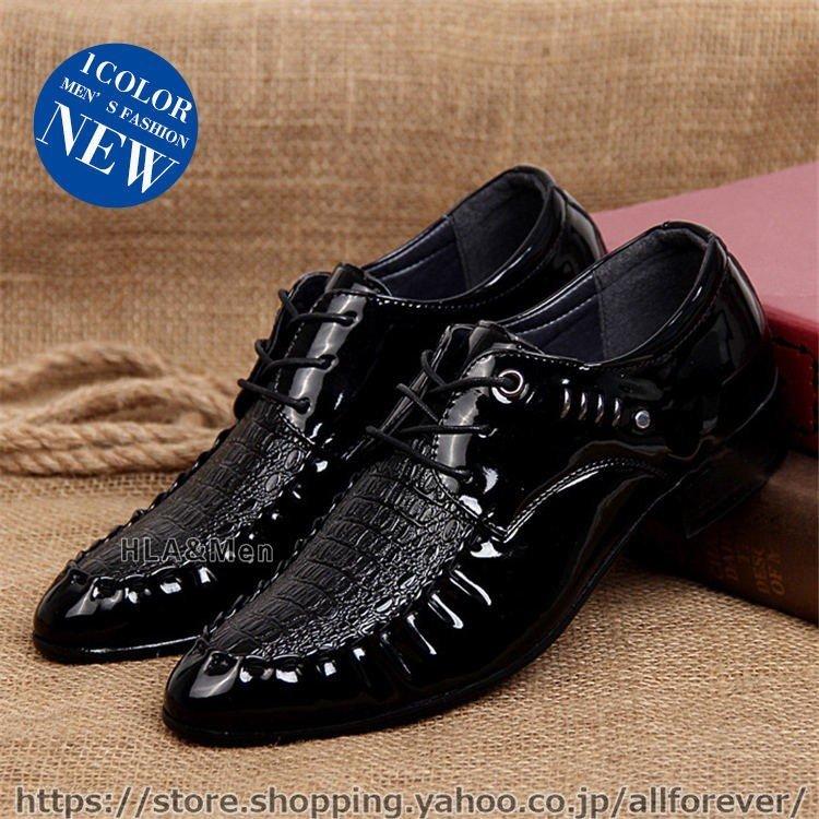 革靴 メンズ おしゃれ ビジネスシューズ Uチップ 歩きやすい メンズシューズ 紳士靴 結婚 ビジネスシューズ メンズ おしゃれ 歩きやすい