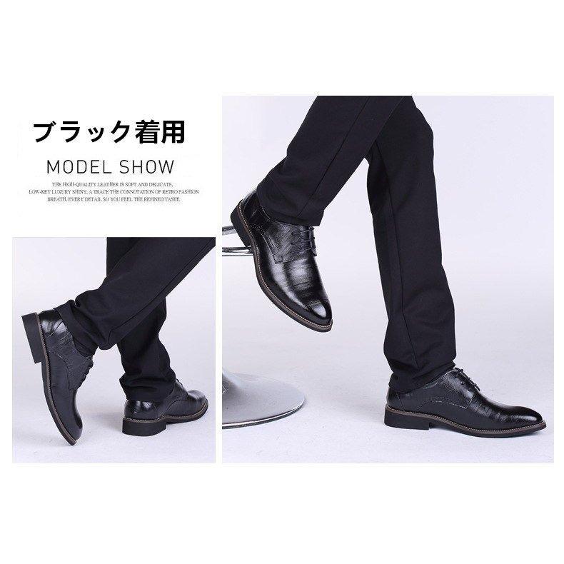 ビジネスシューズ 紐靴 ウォーキングシューズ 紳士靴 【靴下1足おまけ~】 シューズ メンズ ビジネス靴 ウォーキングシューズ メンズファ