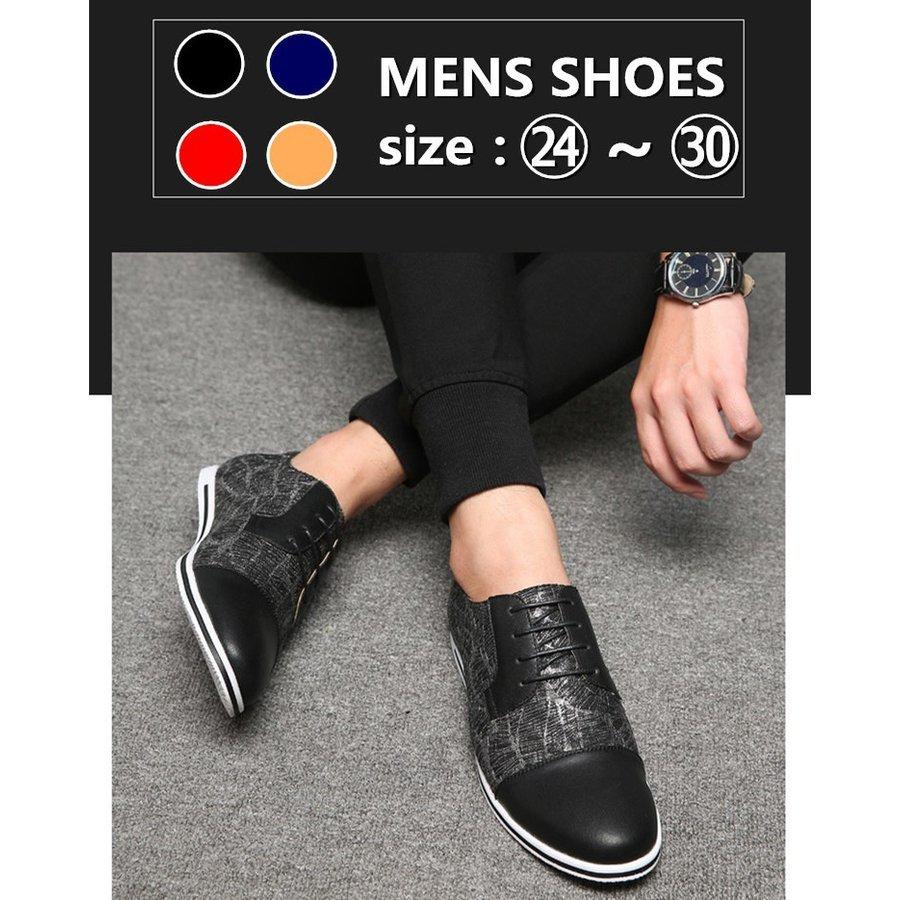 ビジネスシューズ 革靴 紐靴 冠婚葬祭 抗菌 疲れない 合成革靴 シューズ メンズ ビジネス靴 ウォーキングシューズ メンズファッション