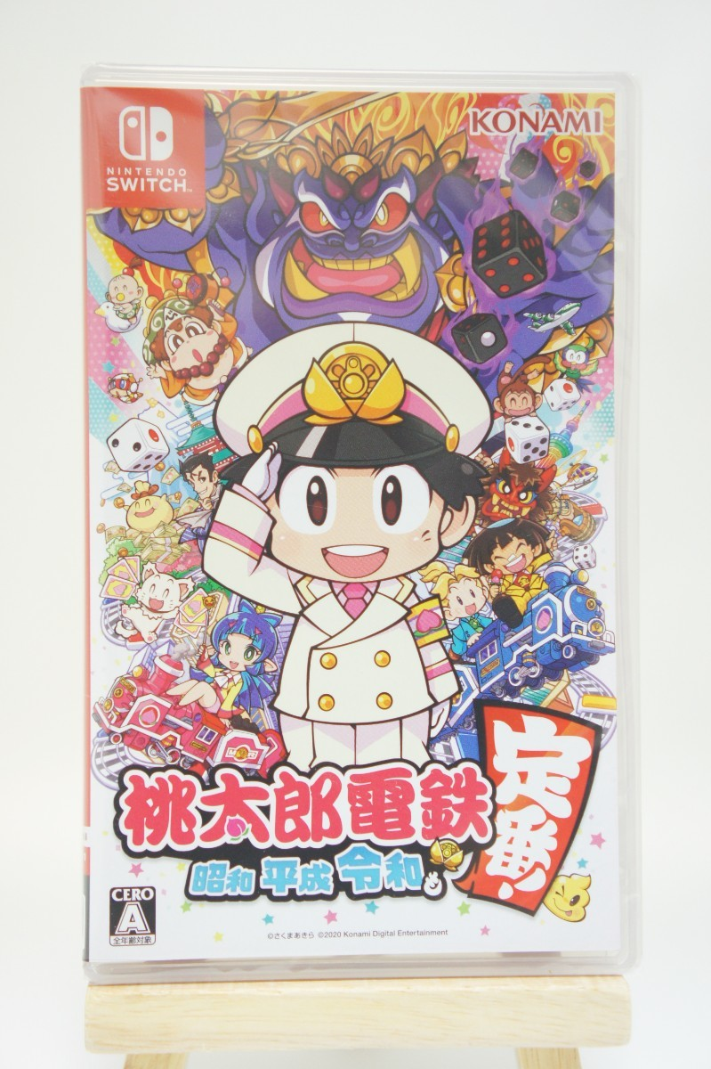 桃太郎電鉄 ~昭和 平成 令和も定番!~(Nintendo Switchソフト)