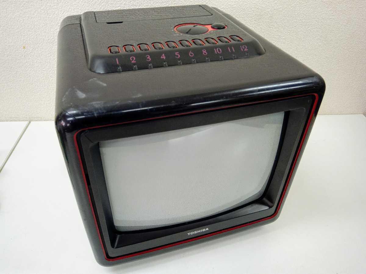 東芝 TOSHIBA 10W-U30 10型 ブラウン管テレビ 昭和レトロ ジャンク_画像1