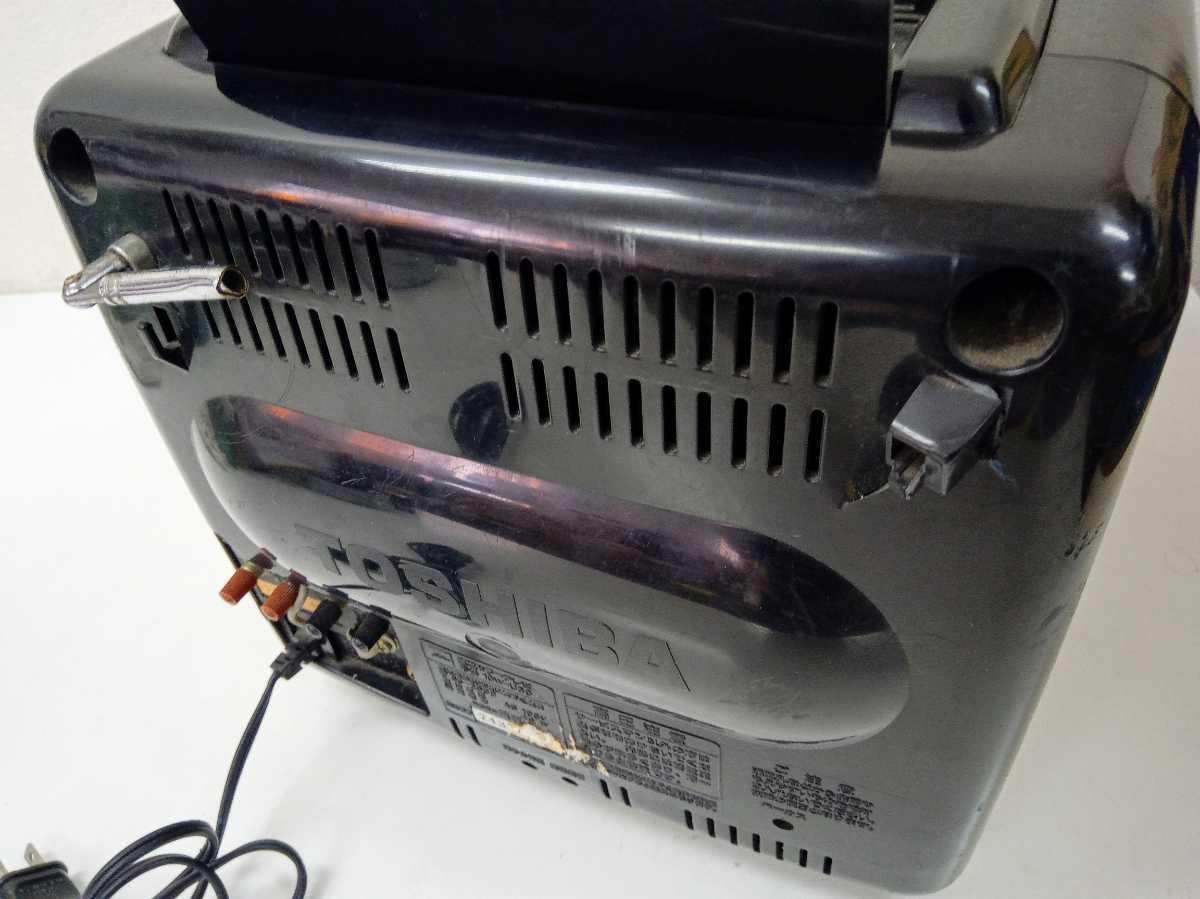 東芝 TOSHIBA 10W-U30 10型 ブラウン管テレビ 昭和レトロ ジャンク_画像8