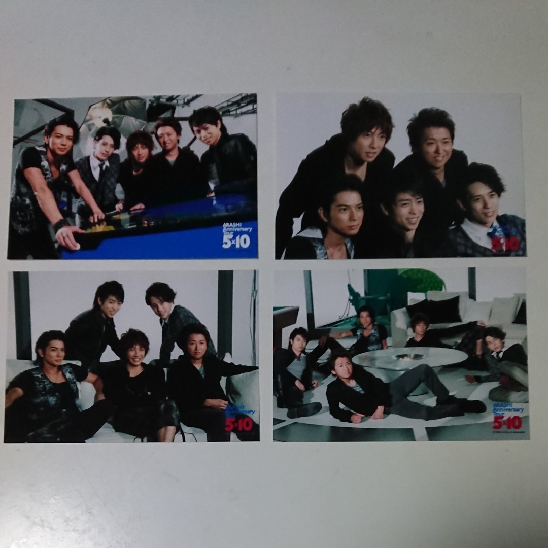 【嵐】5×10 公式写真 38枚 大野智 櫻井翔 二宮和也 相葉雅紀 松本潤