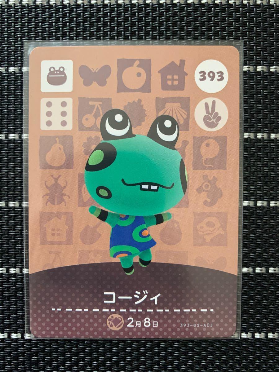 <美品>とびだせどうぶつの森 amiiboカード ×4枚セット