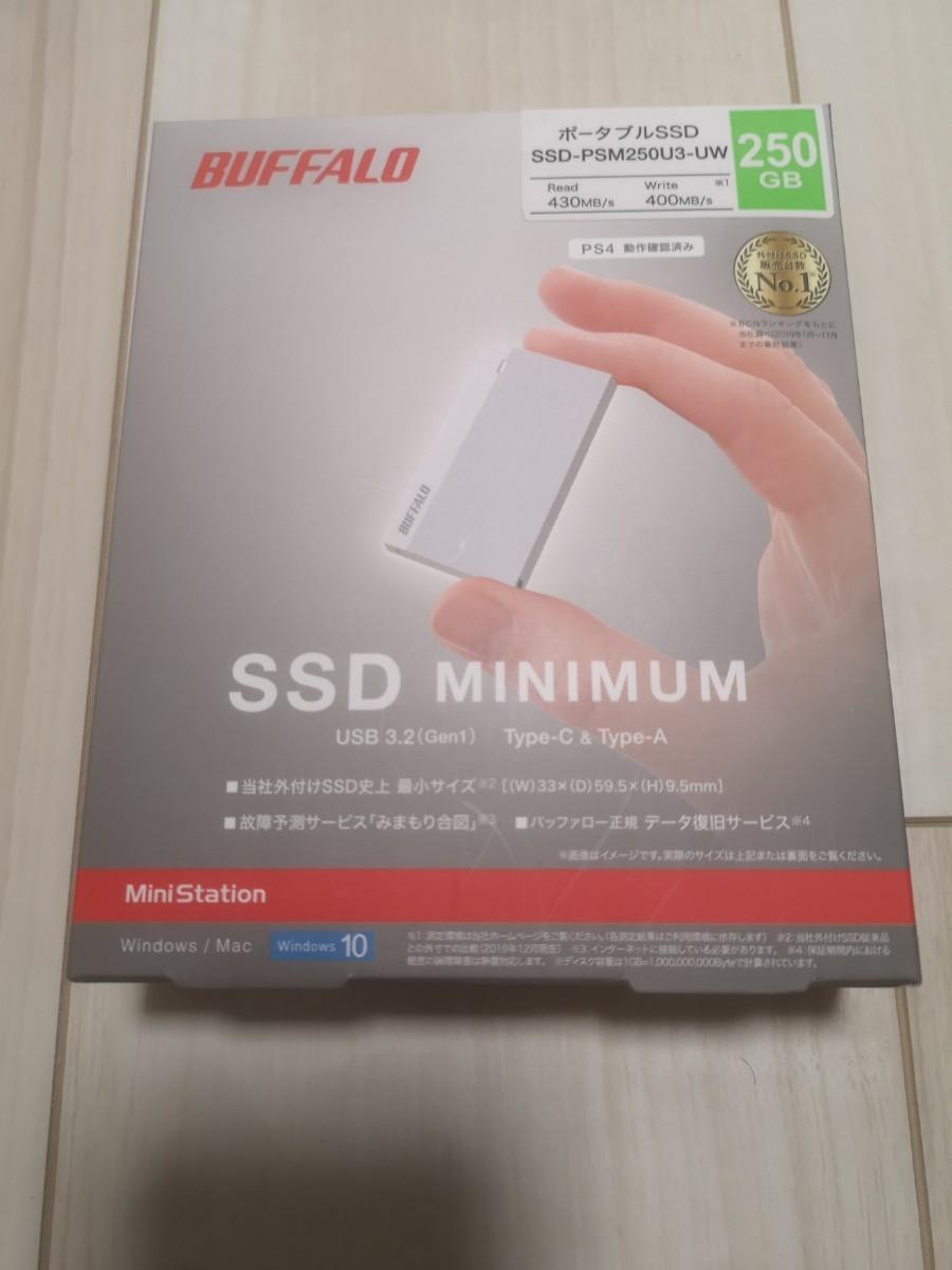 BUFFALO ポータブルSSD SSD-PSM250U3-UW