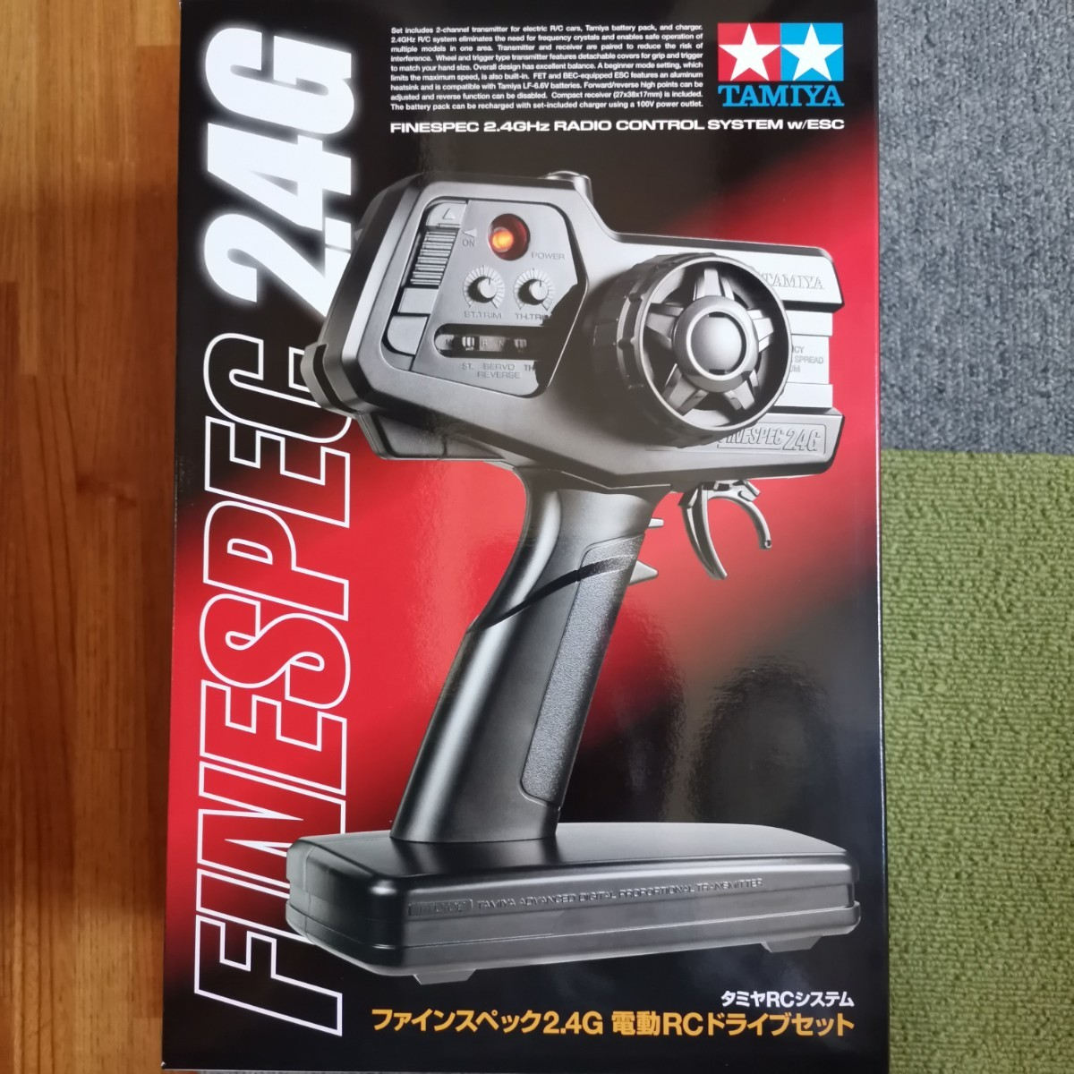 【新品未開封品】タミヤ 電動RCドライブセット 45053