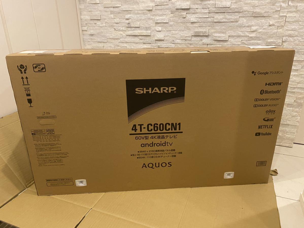 【新品未開封】SHARP 60V型4K液晶テレビ 4T-C60CN1_画像1