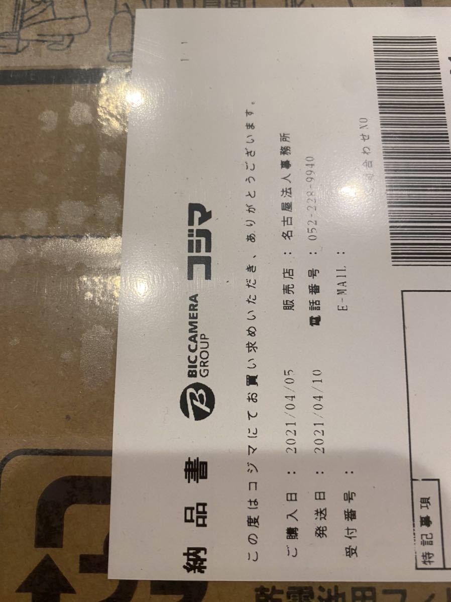 【新品未開封】SHARP 60V型4K液晶テレビ 4T-C60CN1_画像3