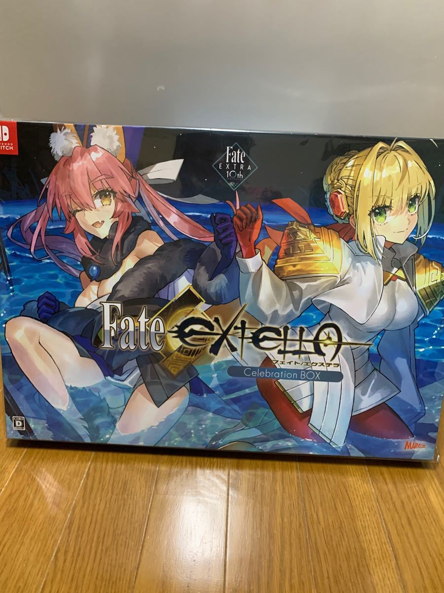 Nintendo Switch  Fate/EXTELLA celebratione box 新品未開封 即日