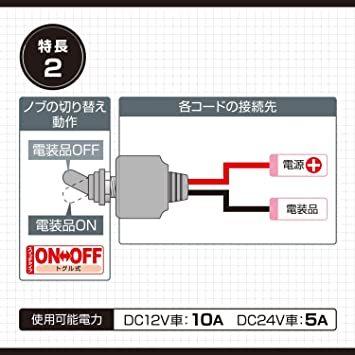 お買い得限定品+スイッチパネル エーモン 防水トグルスイッチ (防水性能IPX規格4相当) シリコン製キャップ (2897) &_画像4