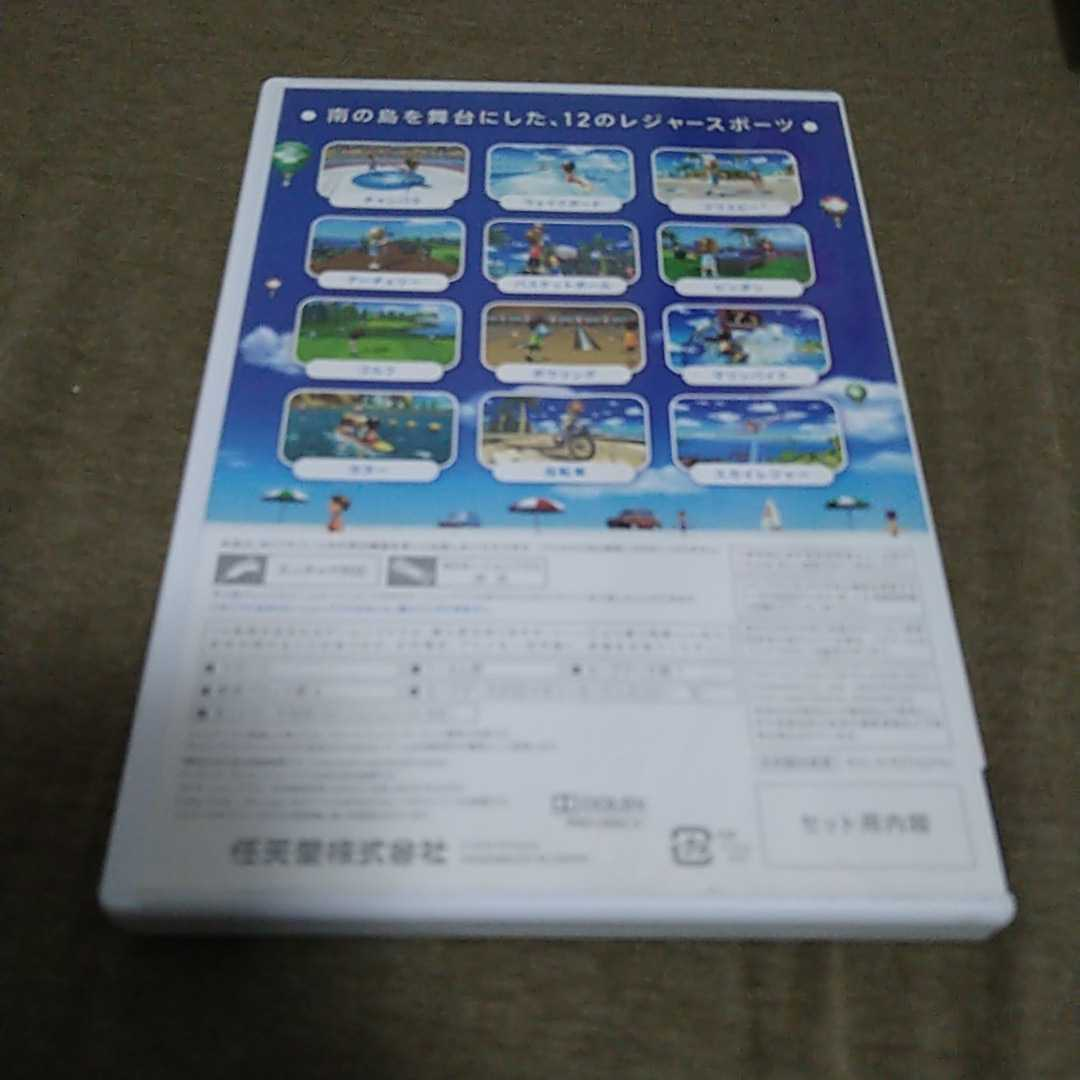 Wiiスポーツリゾート Wii Sports Resort 任天堂