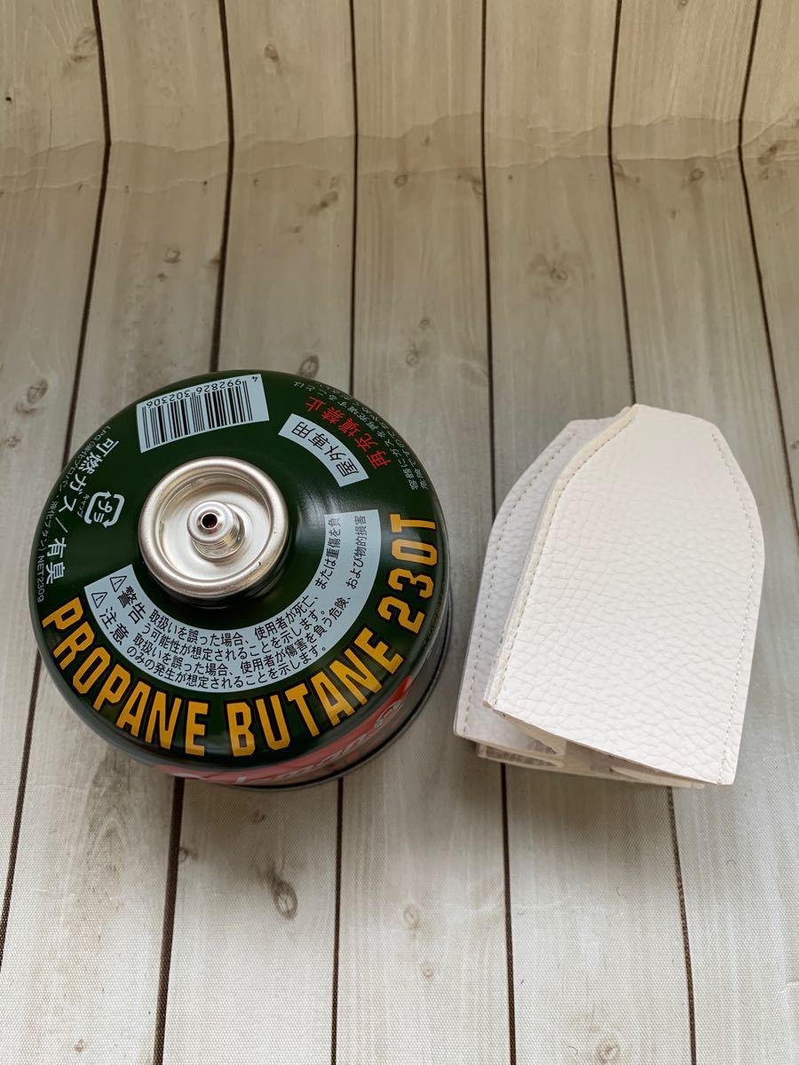 OD缶カバー 白 レザー調 ルミエール ランタン ガス缶カバー キャンプ アウトドア スノーピーク リトリランタン ノクターン
