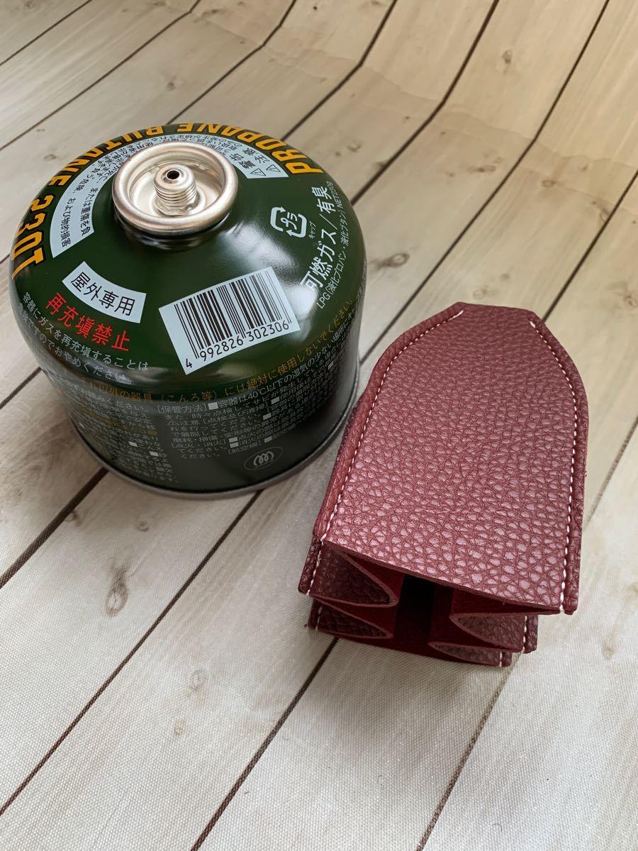 OD缶 カバー ルミエールランタン キャンプ アウトドア ガス缶カバー  スノーピーク リトリランプ ランタン