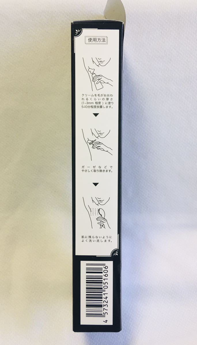 【送料無料!】デリーモ ポイントフィット!70g ムダ毛処理 除毛剤 匿名配送☆\(^^)