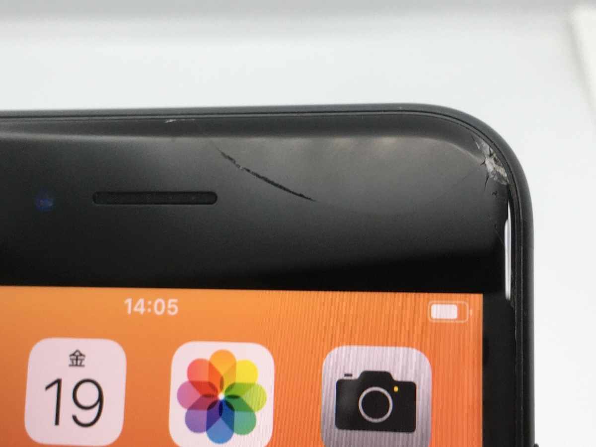 【中古・ジャンク】 液晶割れ Apple iPhone7 32GB au ブラック NW利用制限○ 本体 2_画像7