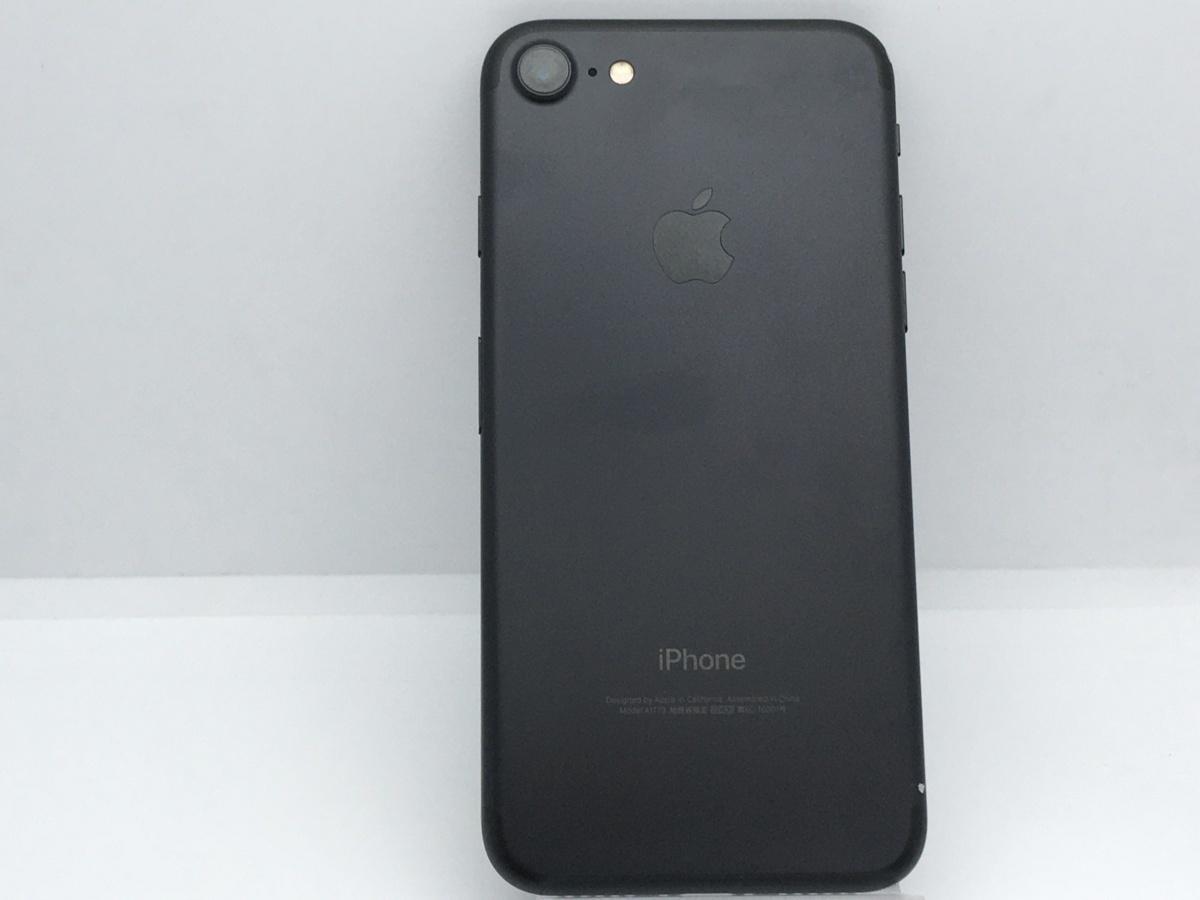 【中古・ジャンク】 液晶割れ Apple iPhone7 32GB au ブラック NW利用制限○ 本体 2_画像2