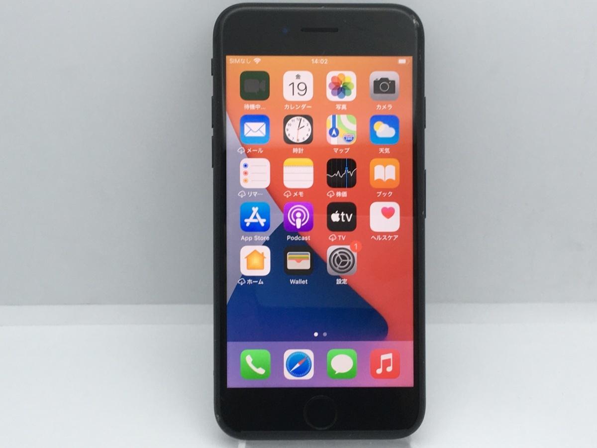 【中古・ジャンク】 液晶割れ Apple iPhone7 32GB au ブラック NW利用制限○ 本体 2_画像1