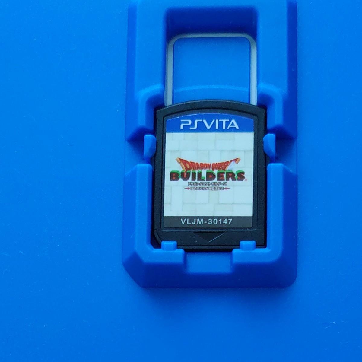 PS Vita ドラゴンクエストビルダーズアレフガルドを復活せよ ドラゴンクエストビルダーズ ドラクエビルダーズ アレフガルド