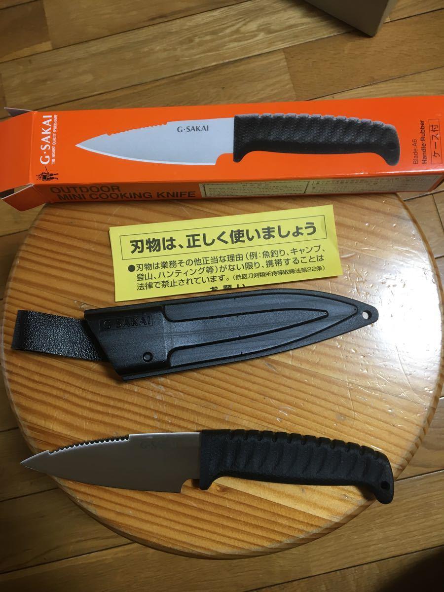 G・サカイ アウトドアクッキングナイフ ミニ