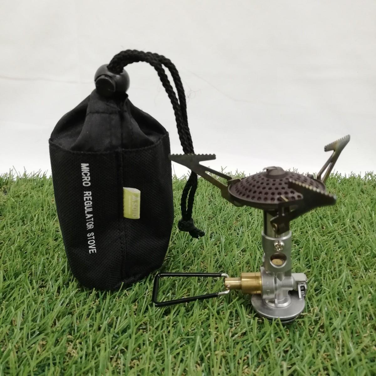 【中古】SOTO ソト マイクロレギュレーターストーブ SOD-300S【Sx】 キャンプ 調理 ソロ シングルバーナー アウトドア キャンプ_画像1