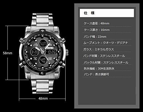 HINICE ホワイト/ホワイト メンズ腕時計 デジアナ腕時計クロノグラフ ビジネス用 カジュアル アラム機能 カレンダー 曜日_画像4