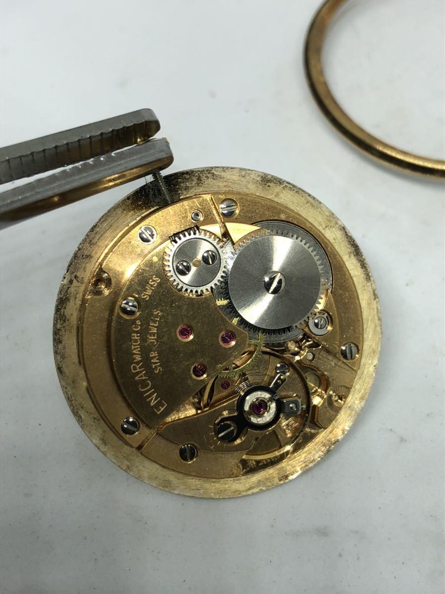ENICAR 手巻き 懐中時計_画像4