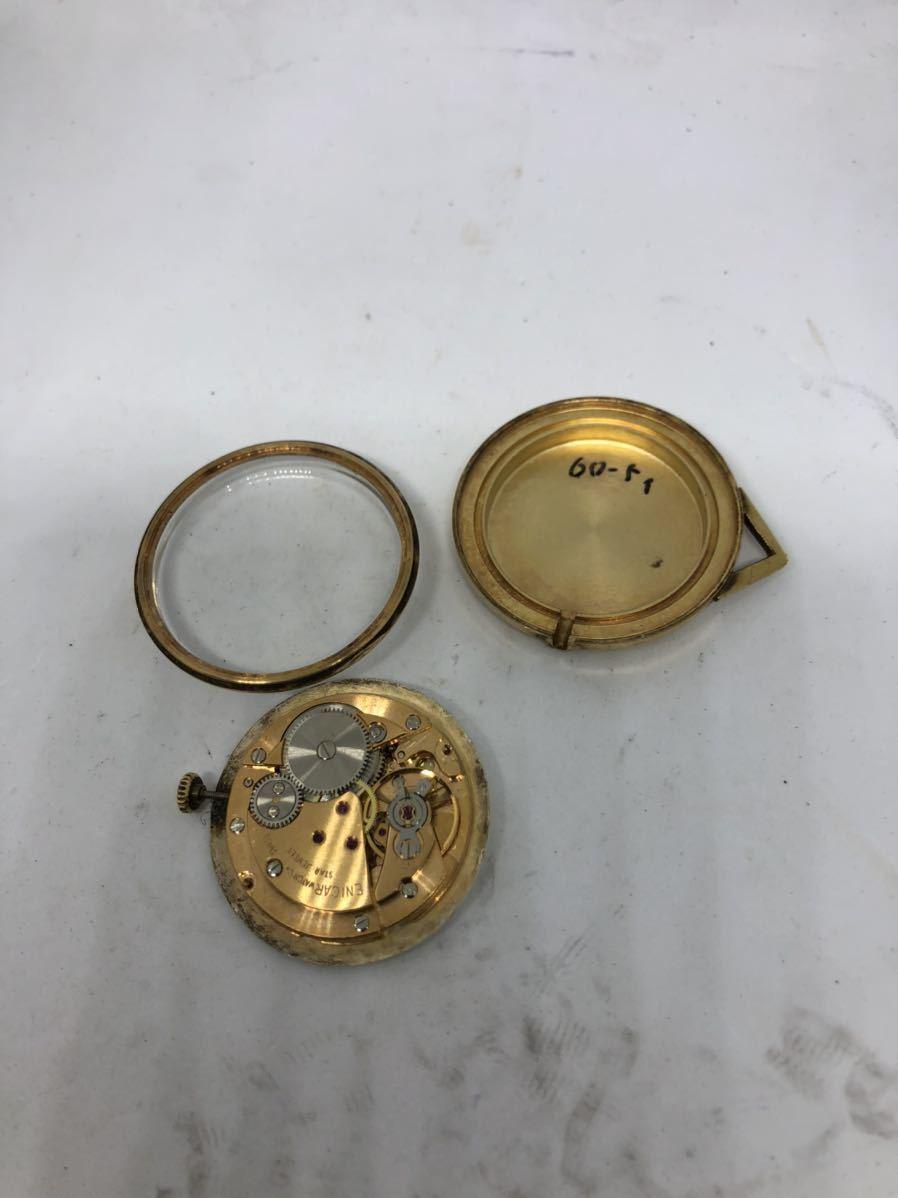 ENICAR 手巻き 懐中時計_画像3