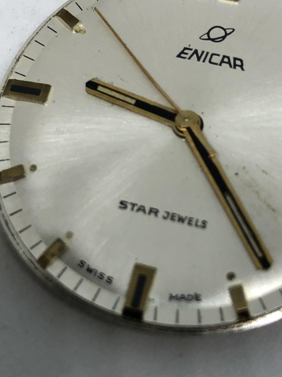 ENICAR 手巻き 懐中時計_画像6