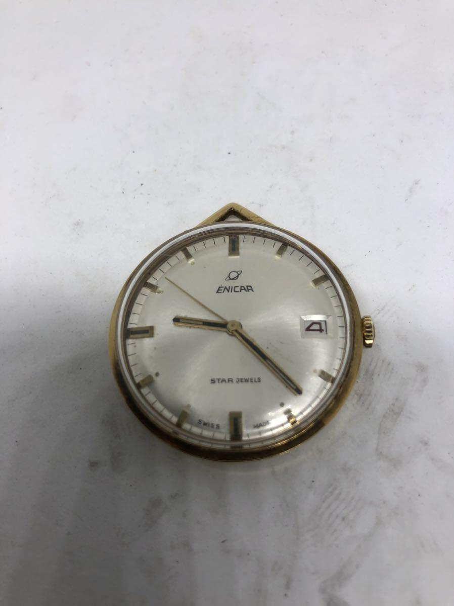 ENICAR 手巻き 懐中時計_画像1