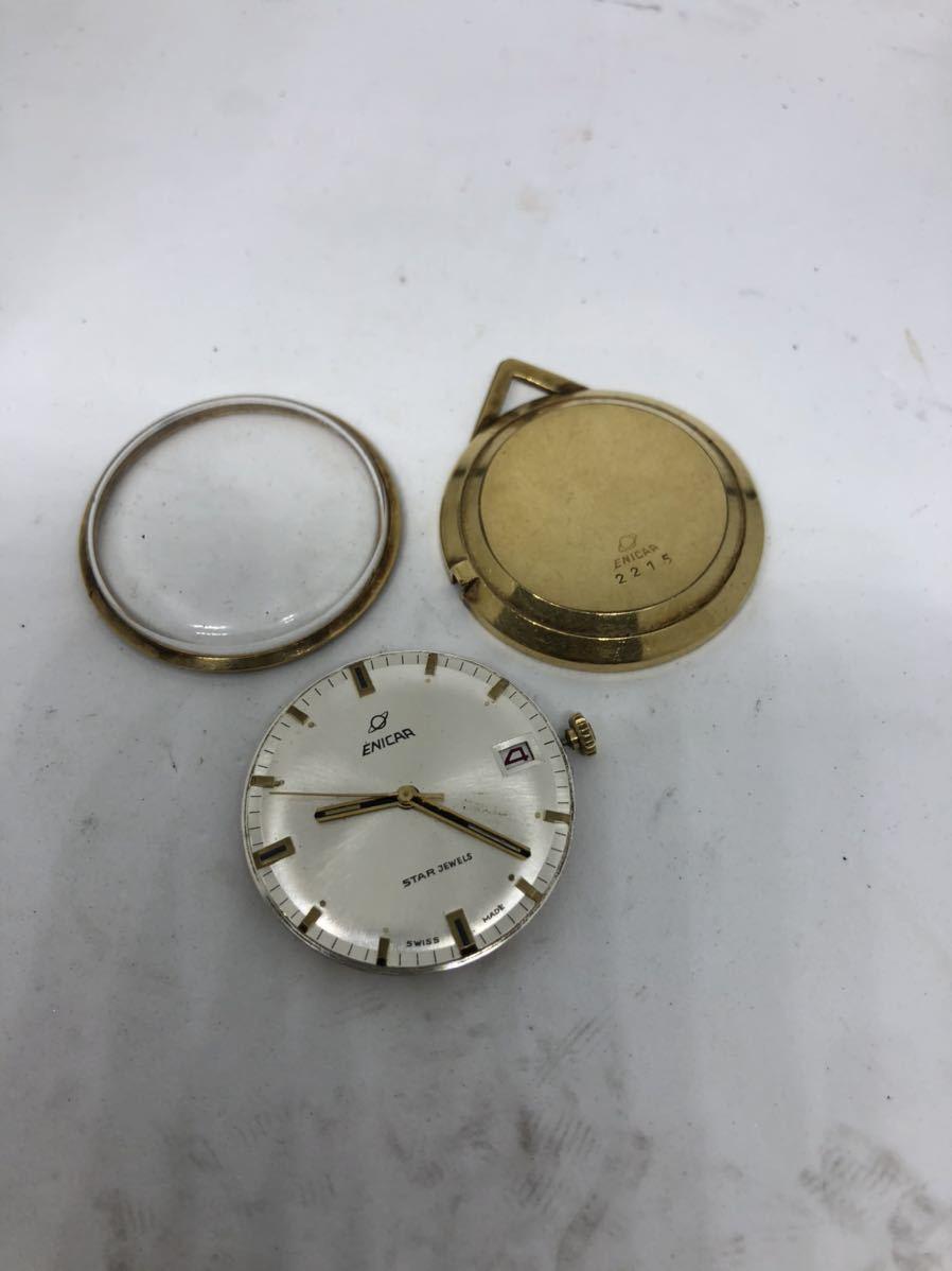 ENICAR 手巻き 懐中時計_画像2