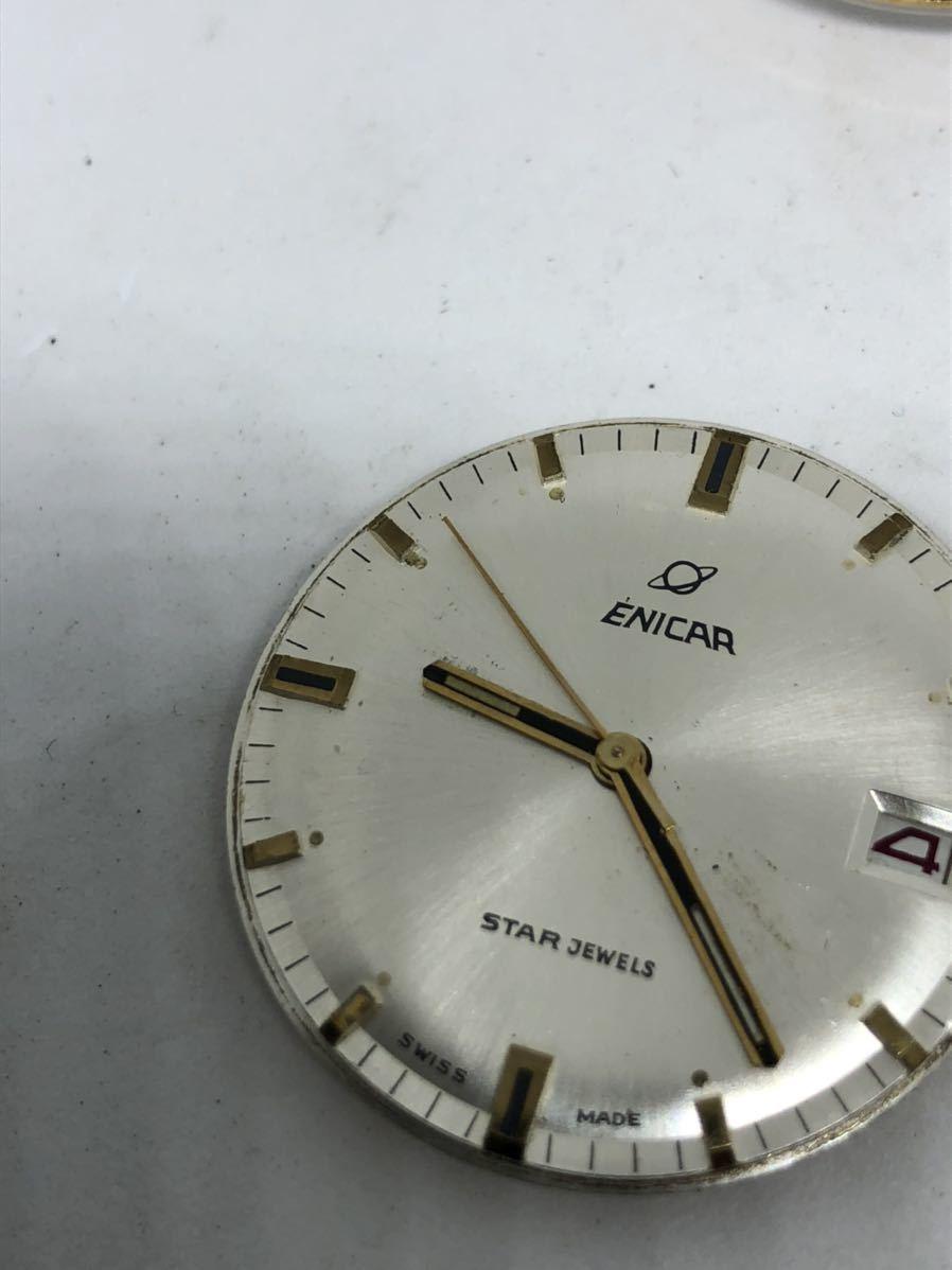 ENICAR 手巻き 懐中時計_画像5