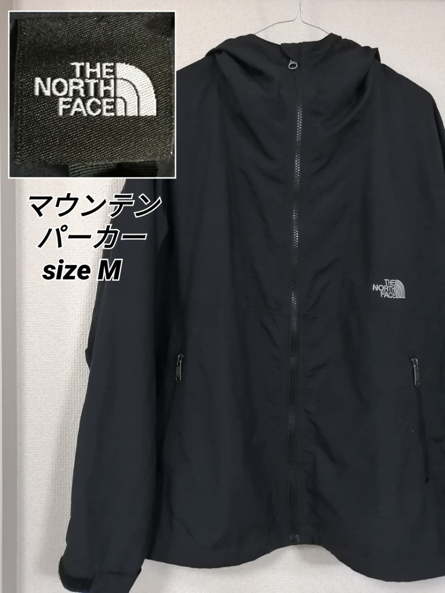 THE NORTH FACE  ザ ノースフェイス マウンテンパーカー ナイロンジャケット size M