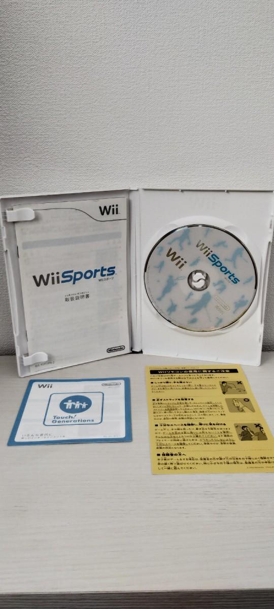 Wiiスポーツ