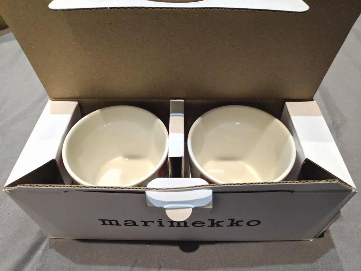 未使用新品 marimekko Mansikka コーヒーカップ 2個セット マリメッコ マンシッカ ラテマグ_画像3