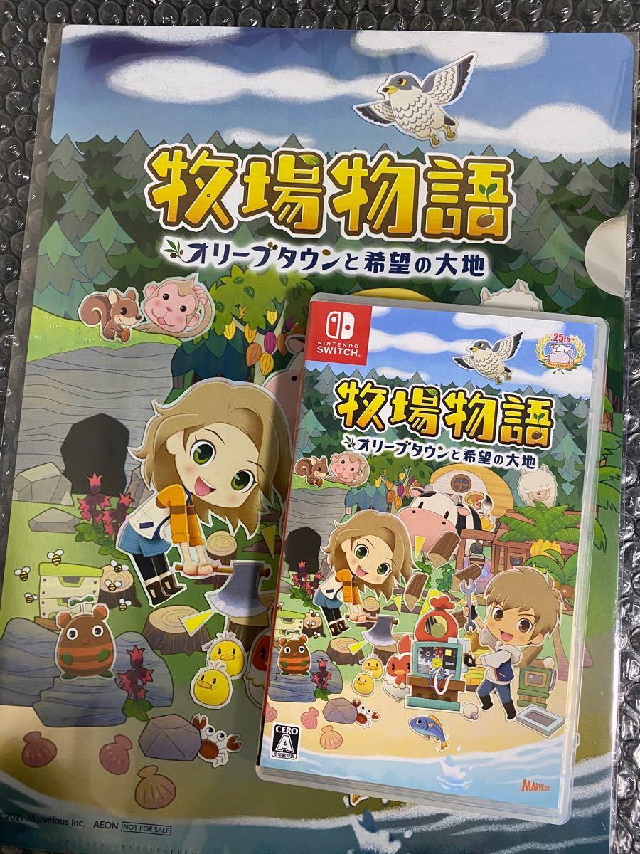 Nintendo Switch Nintendo Switchソフト Switch スイッチ牧場物語