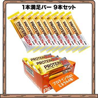 アサヒグループ食品 1本満足バープロテイン・ランベイクドチーズ 1本 ×9本_画像6