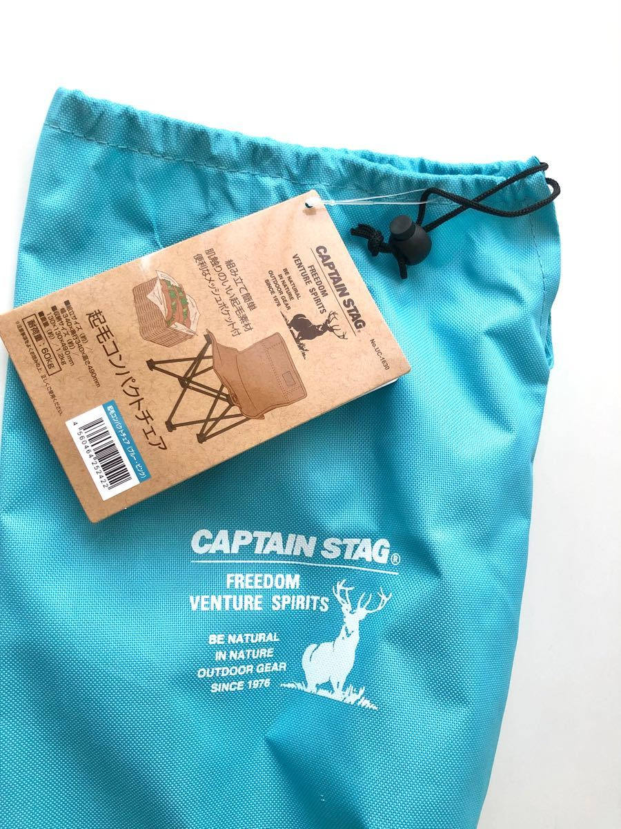 CAPTAIN STAG キャプテンスタッグ コンパクトチェア アウトドアチェア ★新品未使用★