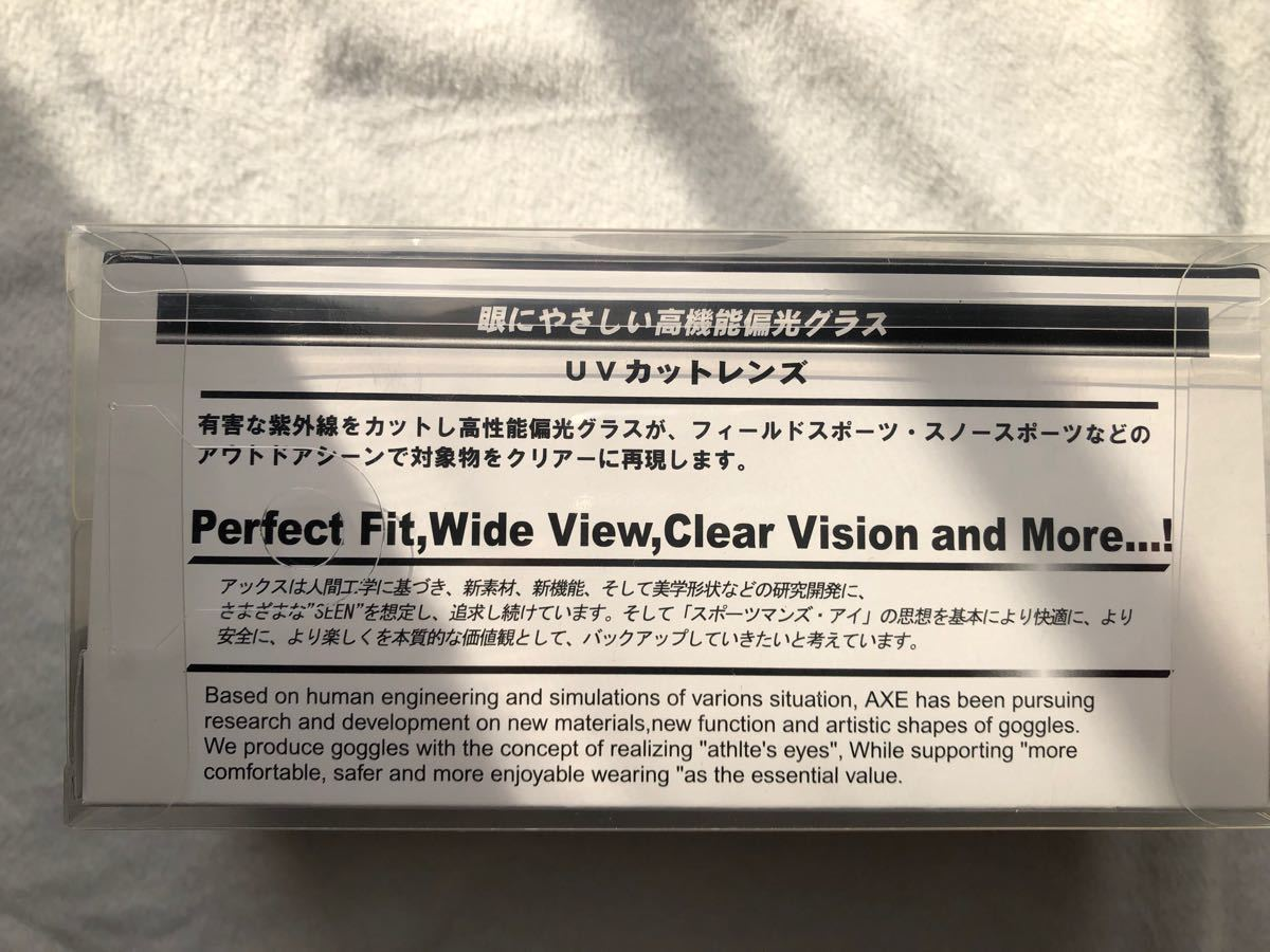 アックス 偏光サングラス メンズ レディース スポーツサングラス ASP-217M AXE